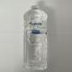 Ergopack - δοχεία - Συσκευασία - 900 ml Ανδανία