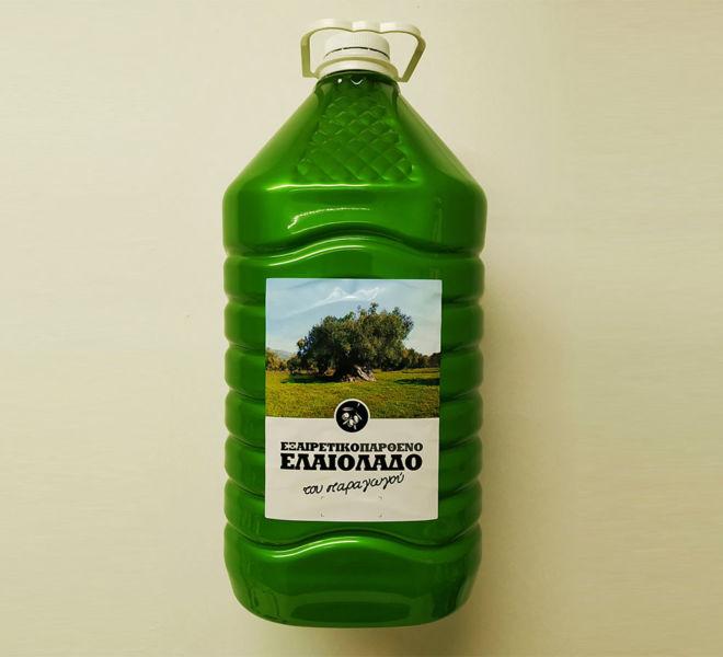 Ergopack δοχεία PET - 10 lt - Σπειρωτό πώμα - Σκούρο πράσινο
